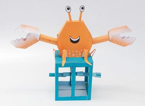 Crab T2
